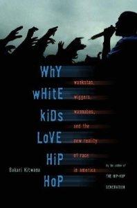 Why White Kids Love Hip Hop