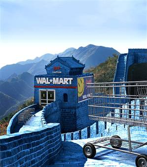 The Great Wal-Mart of China